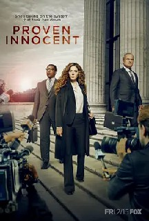 无罪证明第一季