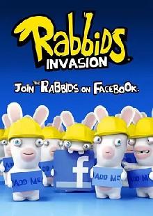 疯狂的兔子 : 入侵 第三季
