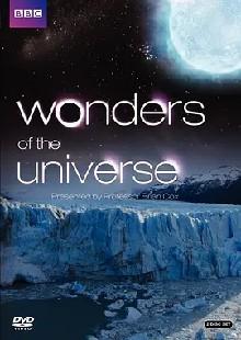 宇宙的奇迹 第一季