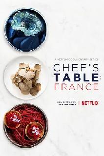 主厨的餐桌:法国篇 第一季