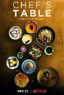 主厨的餐桌 第六季