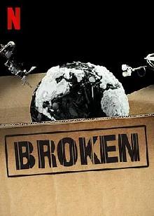 消费品市场:破碎的体制 第一季