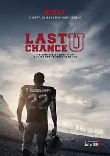 最后机会大学   第一季