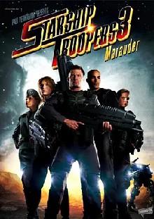 星河战队3:掠夺者