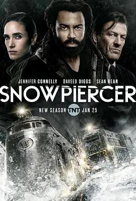 雪国列车 第二季