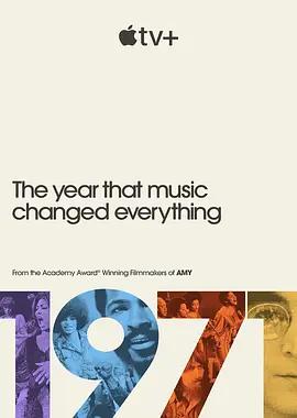 1971:音乐改变世界的一年 第一季