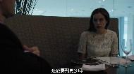 应召女友 第一季 第11集