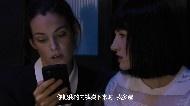 应召女友 第一季 第01集