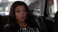 嘻哈帝国 第一季 第03集