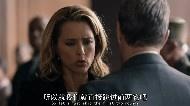 国务卿女士 第二季 第07集