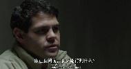 矮子毒枭  第一季 第07集