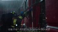 紧急呼救 第二季 第09集