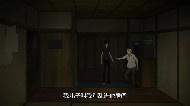 恶魔人 第一季 第03集