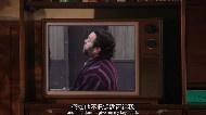 戈德堡一家 第六季 第10集