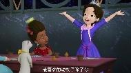 小公主苏菲亚 第一季 第02集
