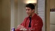 老友记   第一季 第01集