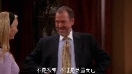 老友记   第九季 第07集