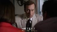 风骚律师  第一季 第07集