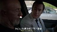 风骚律师  第一季 第06集
