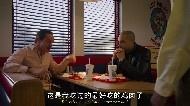 风骚律师 第四季 第09集