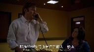 风骚律师 第三季 第06集