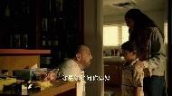 风骚律师 第三季 第03集