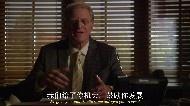 风骚律师 第二季 第07集
