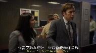 风骚律师 第二季 第05集