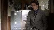 六尺之下 第五季 第08集