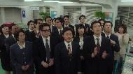 全裸导演 第一季 第01集