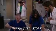 人生第二春 第一季 第07集