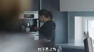 超凡女仆  第一季 第12集