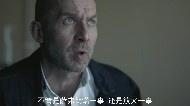 超凡女仆  第一季 第09集