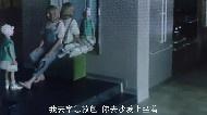 超凡女仆  第一季 第03集