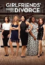 闺蜜离婚指南 第四季