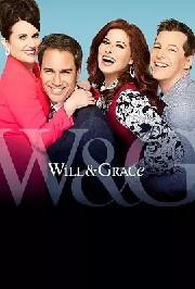 威尔和格蕾丝  第十季