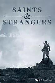圣徒与陌生人 第一季