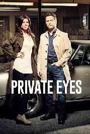 私家侦探 第一季