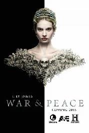 战争与和平 第一季